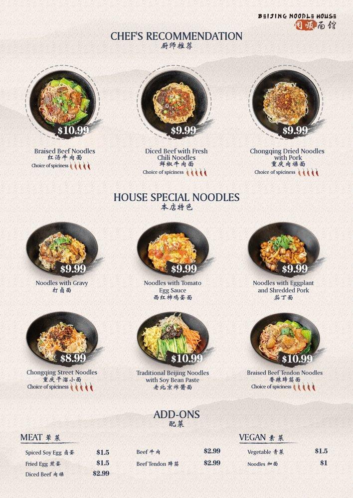 Beijing Noodle House: 23642 Rockfield Blvd, Irvine, CA