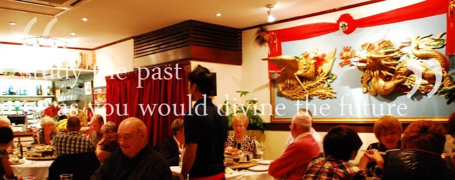 confucius asian restaurant