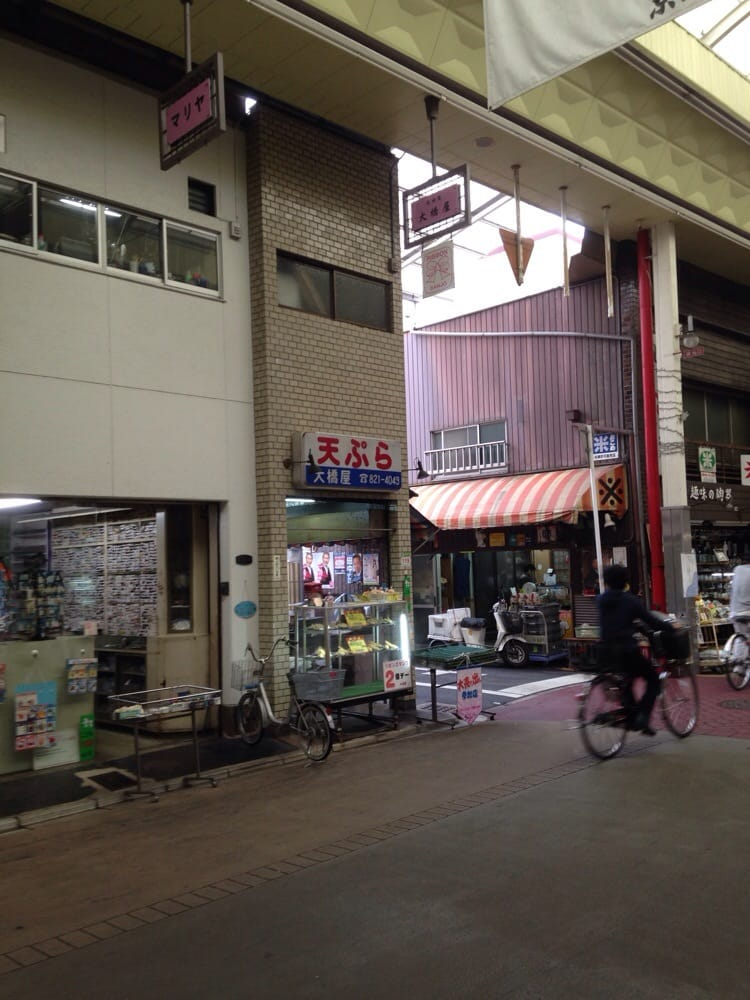 Oohashiya