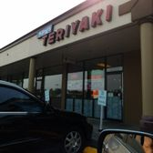 King's Teriyaki - Kent, Washington - Japanese Restaurant ...