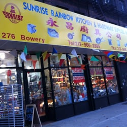 Photo Of Rainbow Kitchen Supplies Inc.   New York, NY, United States