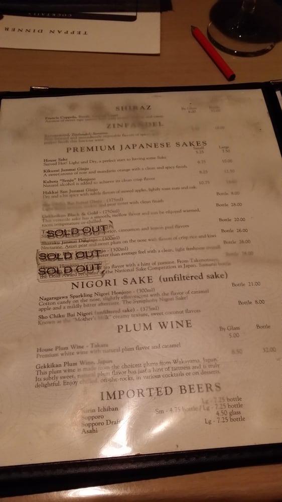 O Sabi Restaurant Ventura Ca