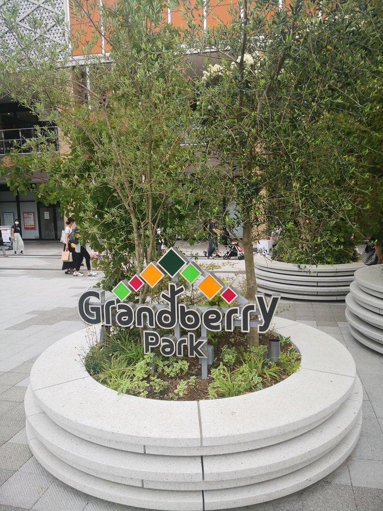 Grandberry Mall