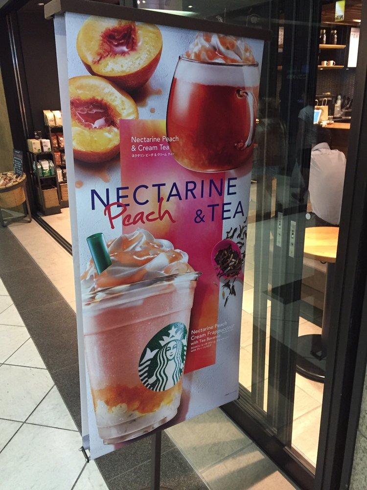 Starbucks Marunouchi Mitsubishi Building