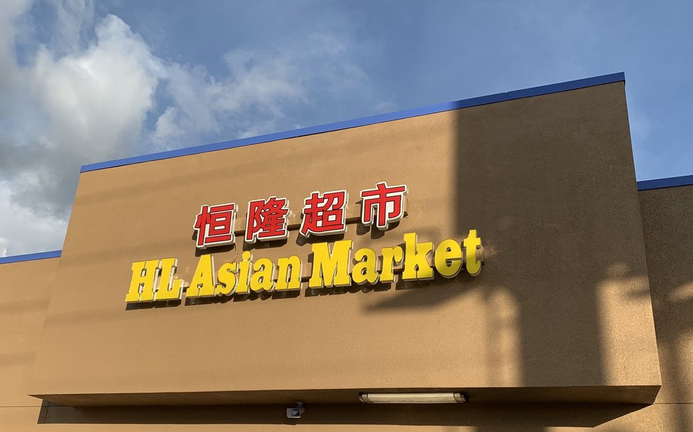 HL Asian Market: 5526 Commercial Way, Spring Hill, FL