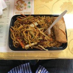 Photo Of Hong Kong Chinese Restaurant Wind Gap Pa United States Pork