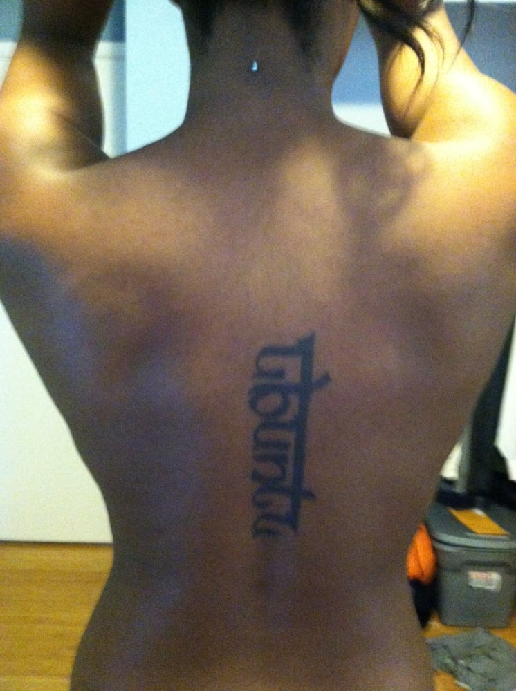 Ubuntu south african proverb meaning i am because we for Tattoo removal in kansas
