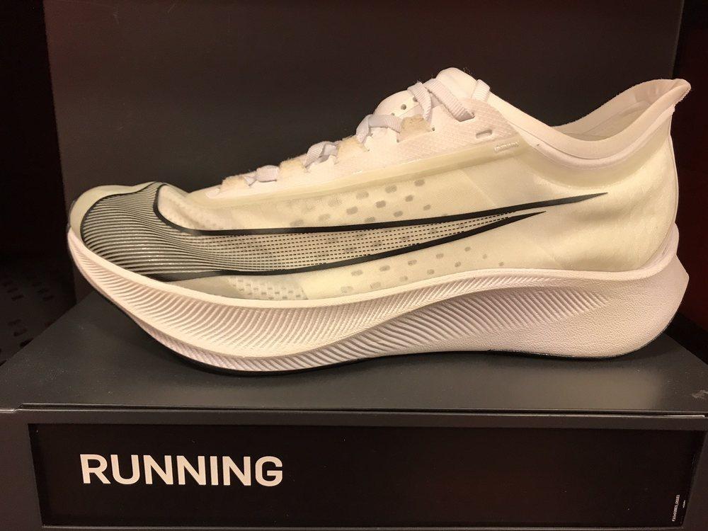 Nike Company Store: 3485 SW Knowlton Rd, Beaverton, OR