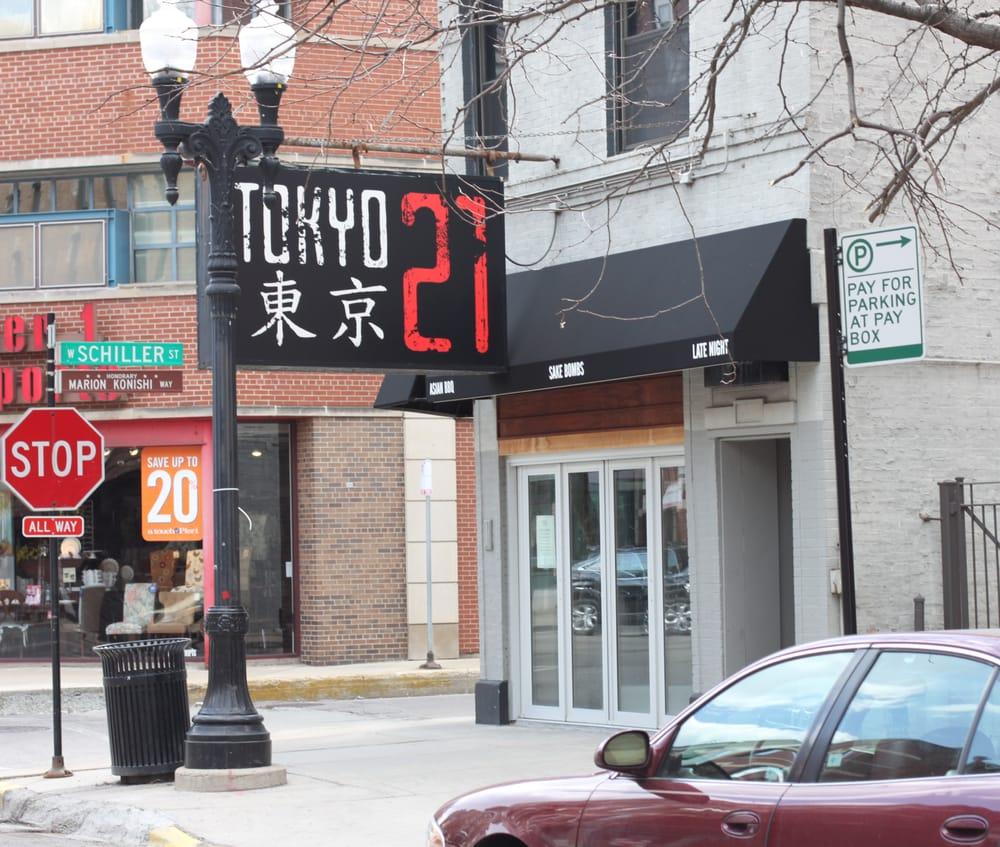 Restaurants Near  N Wells St Chicago