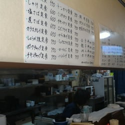 ���� cafeteria ���3���88 ��� ����� ��� ������