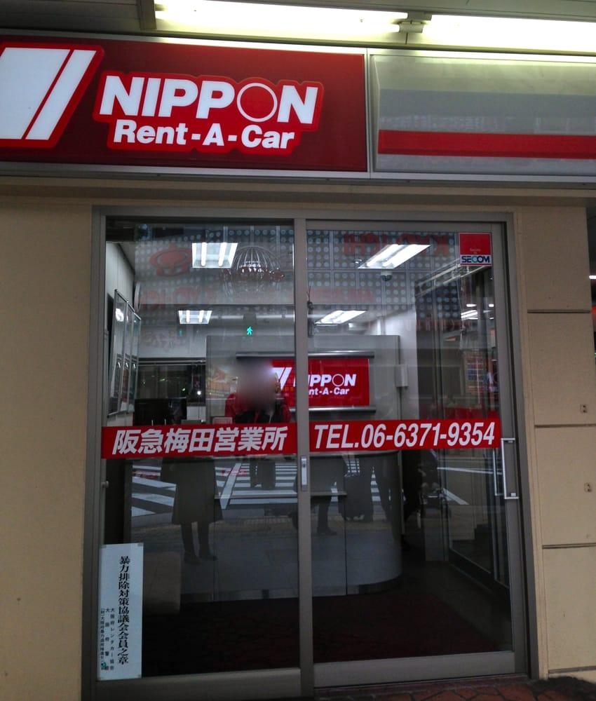 nippon rent a car location de voiture 1 13 osaka japon num ro de t l phone. Black Bedroom Furniture Sets. Home Design Ideas
