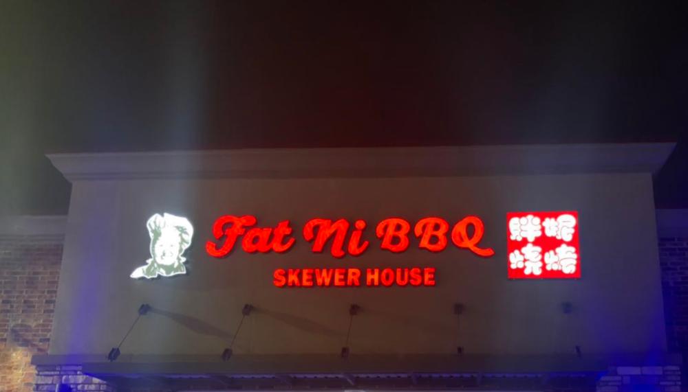 Fat Ni BBQ: 2528 Old Denton Rd, Carrollton, TX