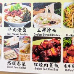 He ji noodle house 16 photos chinese 133 35 photo of he ji noodle house flushing ny united reheart Images