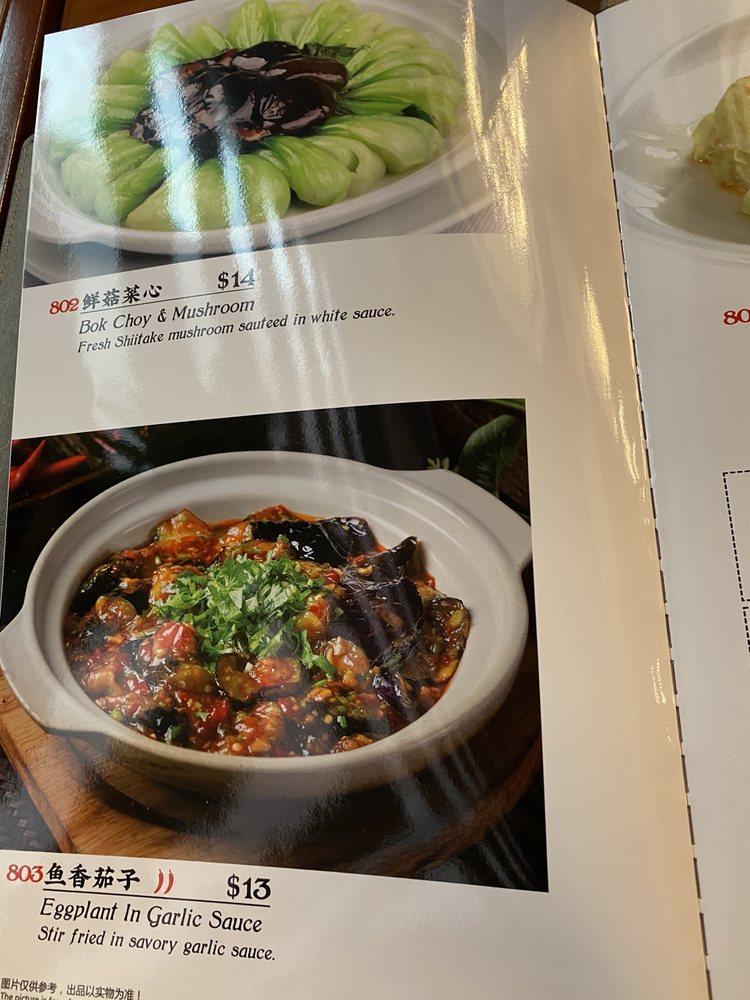 Taste Of Chengdu