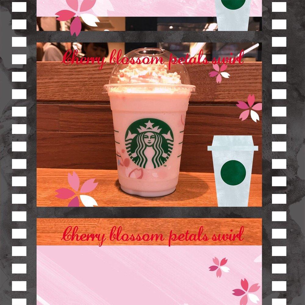 STARBUCKS COFFEE Kyoto Shinkyogoku