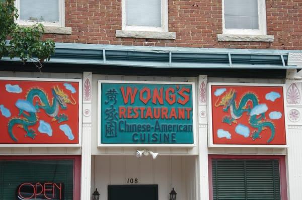 Wong S Chinese Restaurant Salisbury Nc