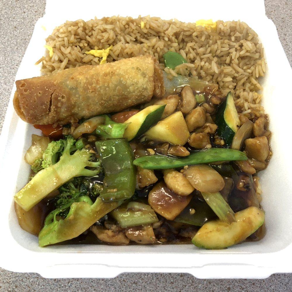Kansas City Chinese Restaurant Gift Cards - Missouri | Giftly