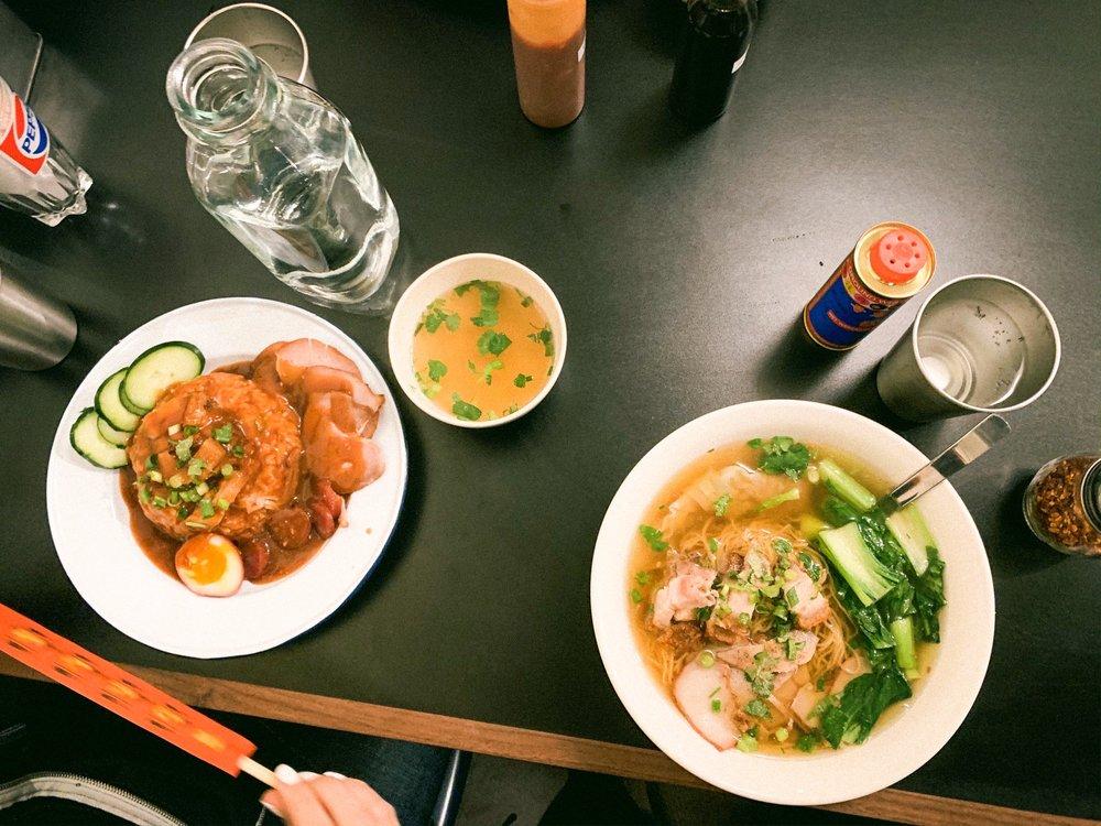 Khao Moo Dang: 3145 SE Hawthorne Blvd, Portland, OR