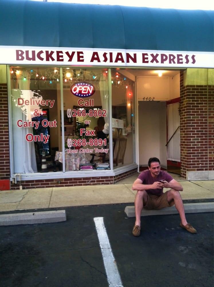 Buckeye asian express chinese restaurants 4402 for Asian cuisine columbus ohio