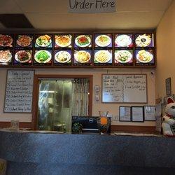 Chinese Restaurant Pleasant Hill Mo