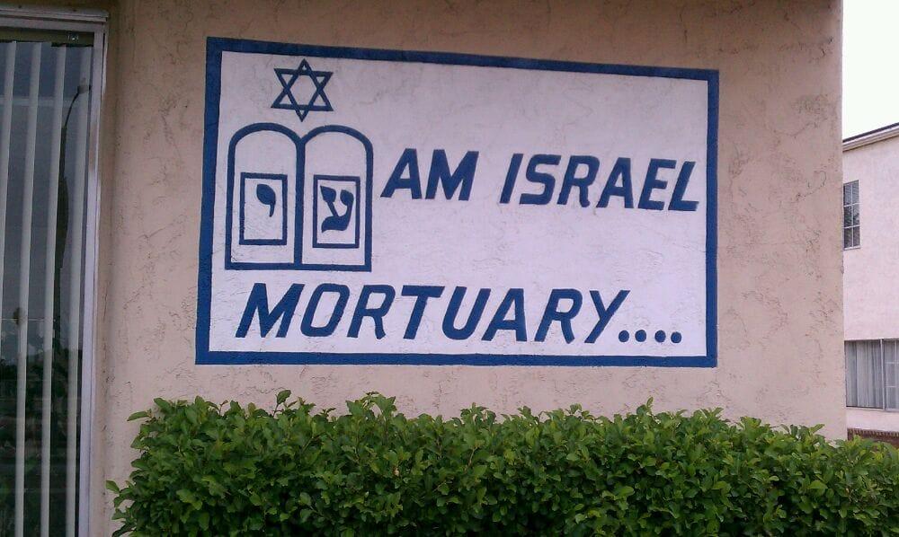 Am Israel Mortuary: 6316 El Cajon Blvd, San Diego, CA