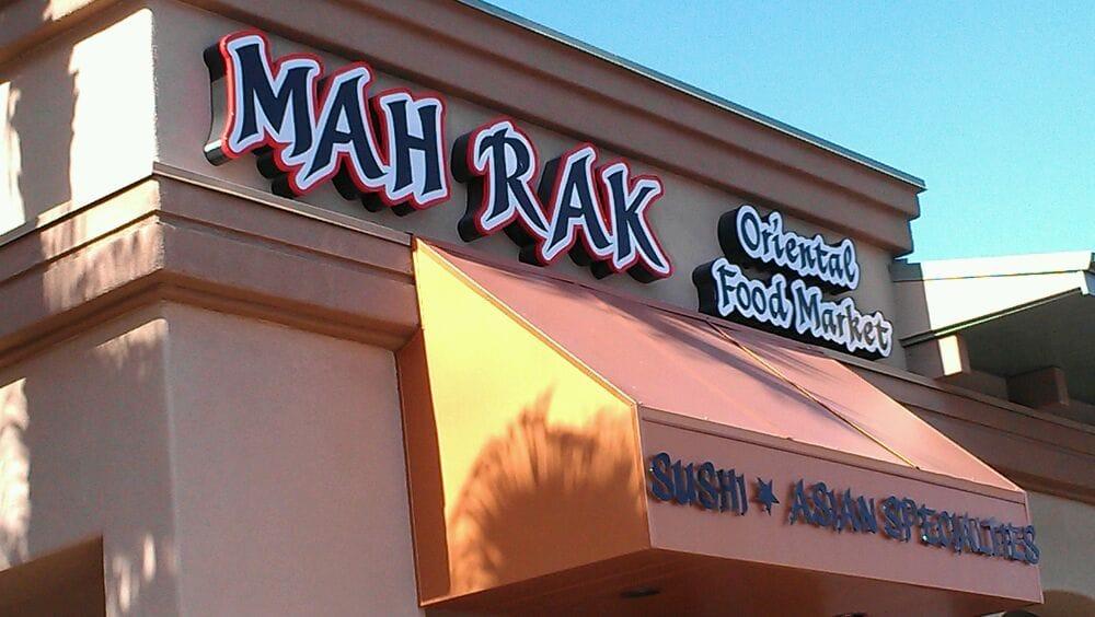 Mah Rak Oriental Food Market