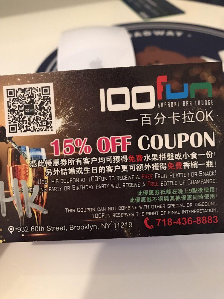 100 Fun - 203 Photos & 262 Reviews - Karaoke - 932 60th St
