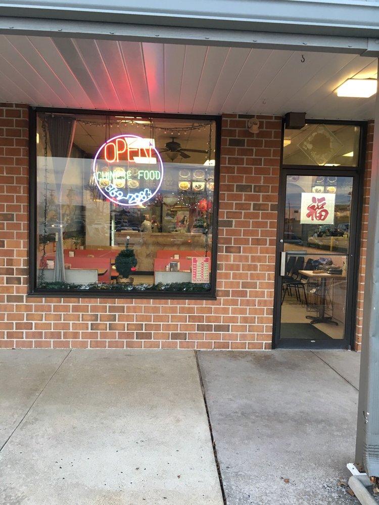 China King Chinese Restaurant: 1050 E Philadelphia Ave, Gilbertsville, PA
