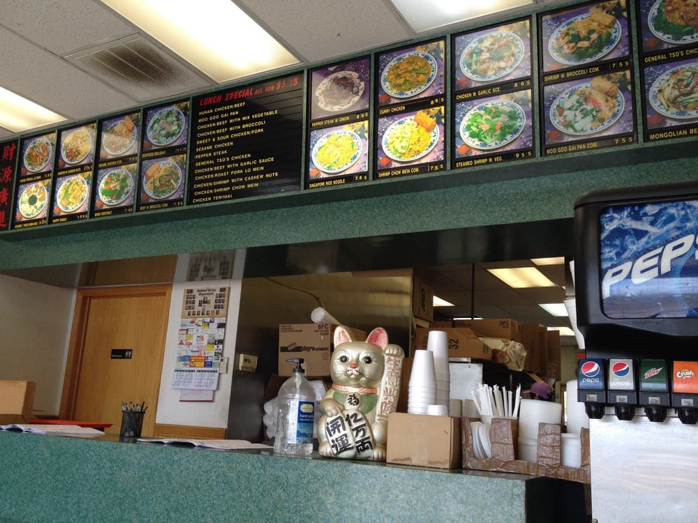Great Wall: 340 S Andover Rd, Andover, KS