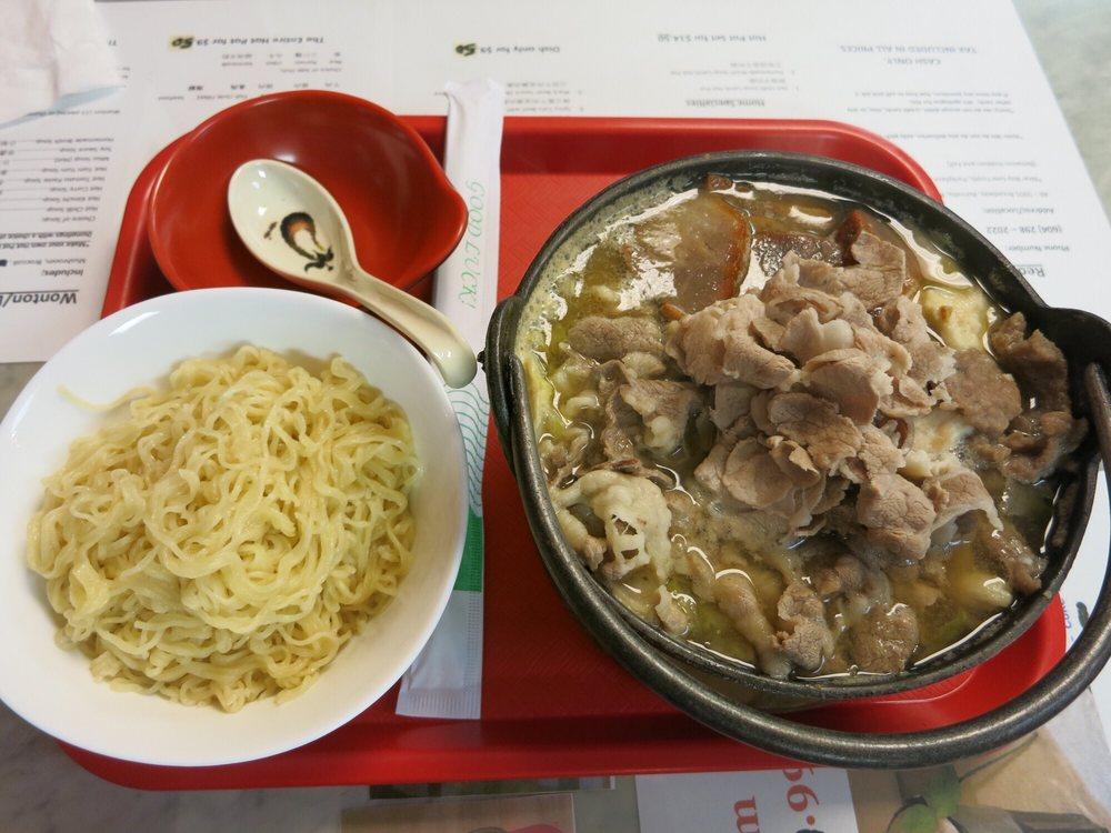 Chinese Restaurant Broadway Burnaby