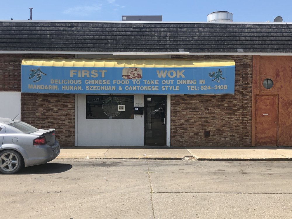 First Wok: 300 Main St, Keokuk, IA