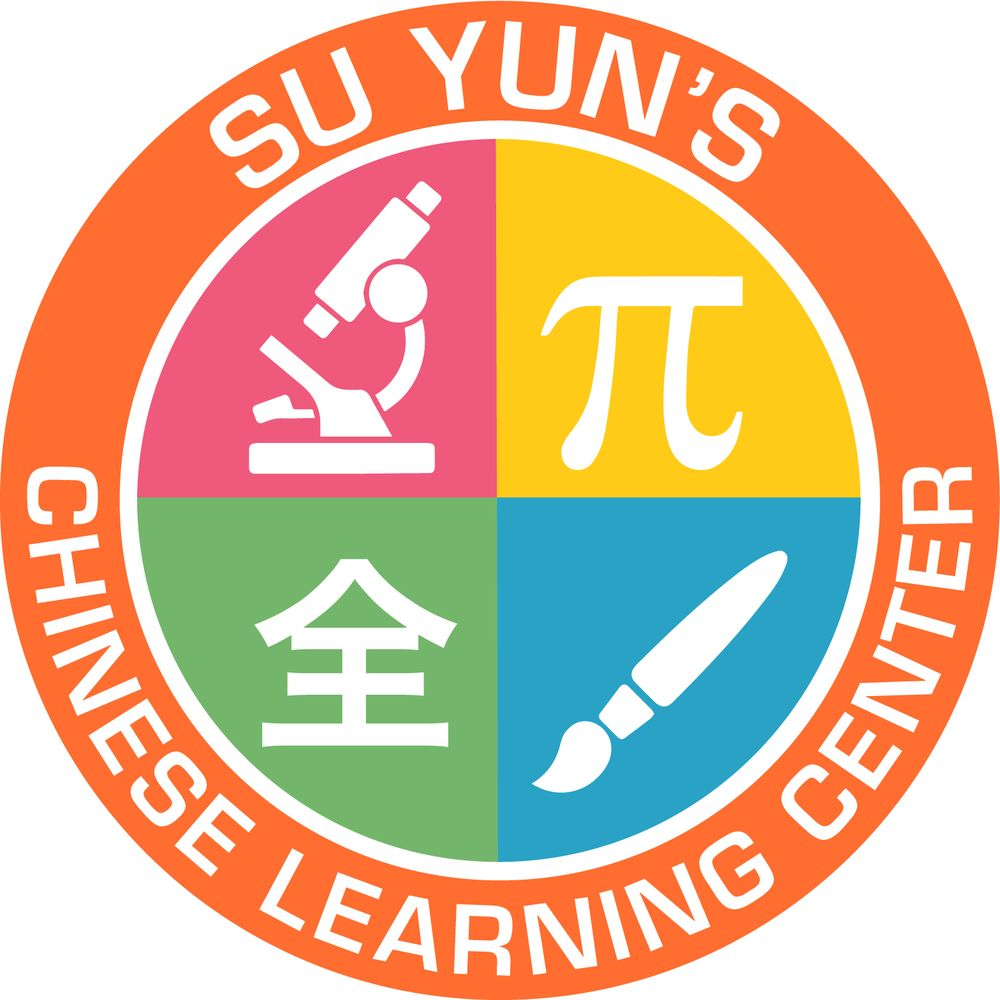 Su Yun's Chinese Learning Center: 850-A Talbot Ave, Albany, CA