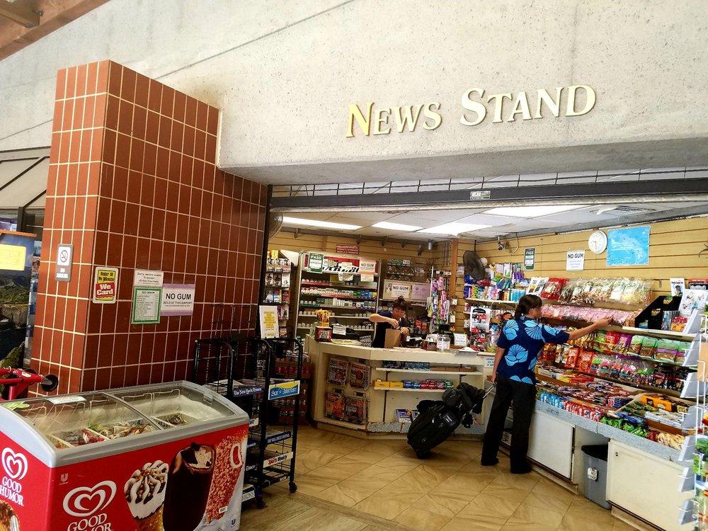 OGG News Stand - Newspapers & Magazines - 884 W Mokuea Pl