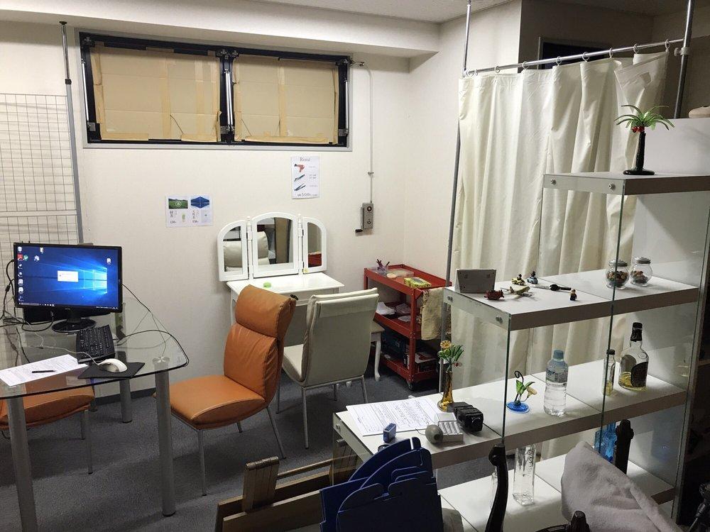 Korakuen Studio