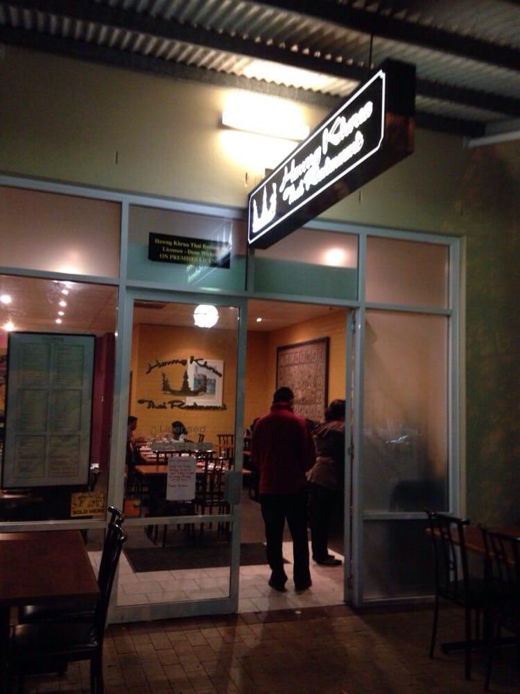 Hawng Khrua Thai Restaurant