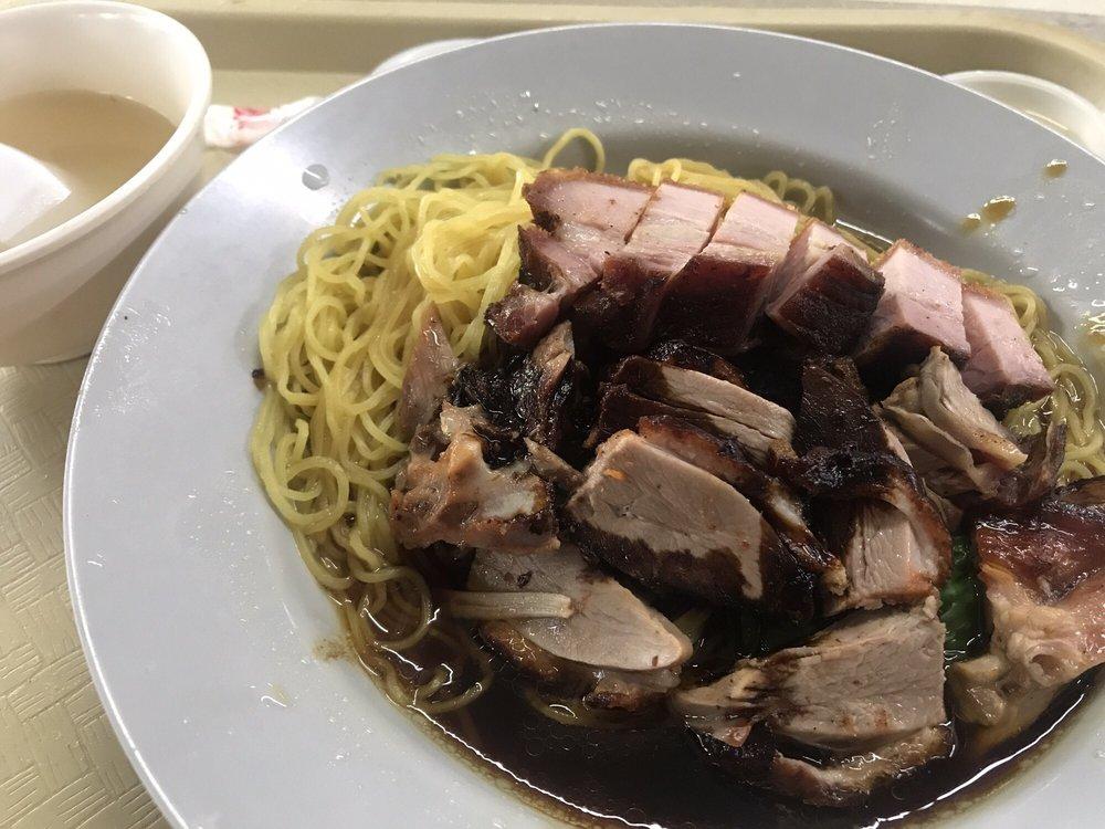 New Rong Ge Liang Hong Kong Roast