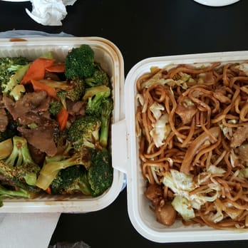 Kk Chinese Restaurant San Jose