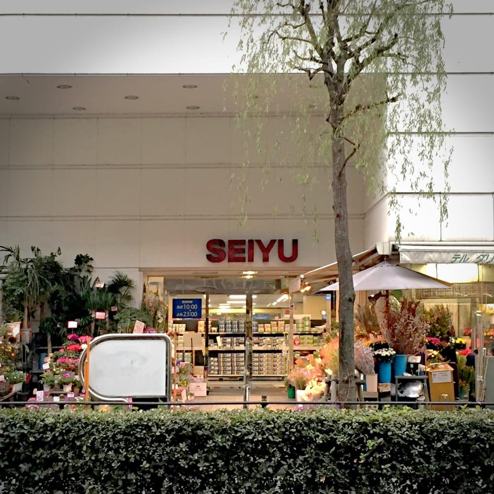 Seiyū Kichijōji
