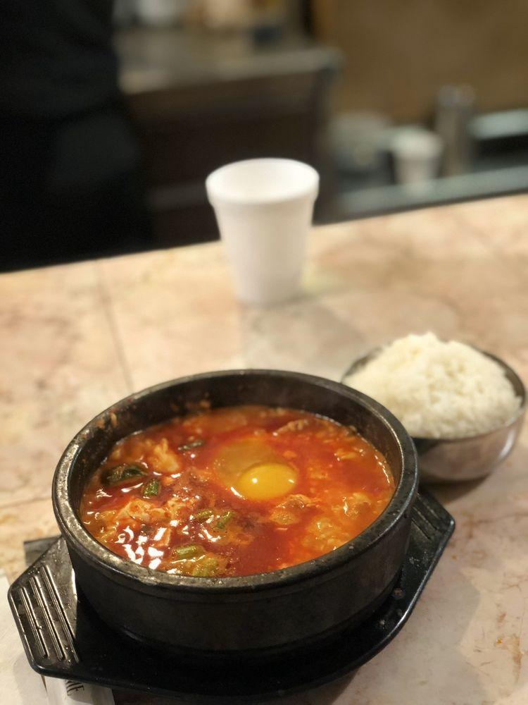 Rich Jc Korean Restaurant: 1313 S University Ave, Ann Arbor, MI