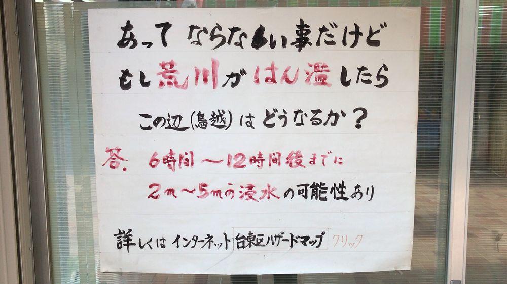 Okazu Yokocho