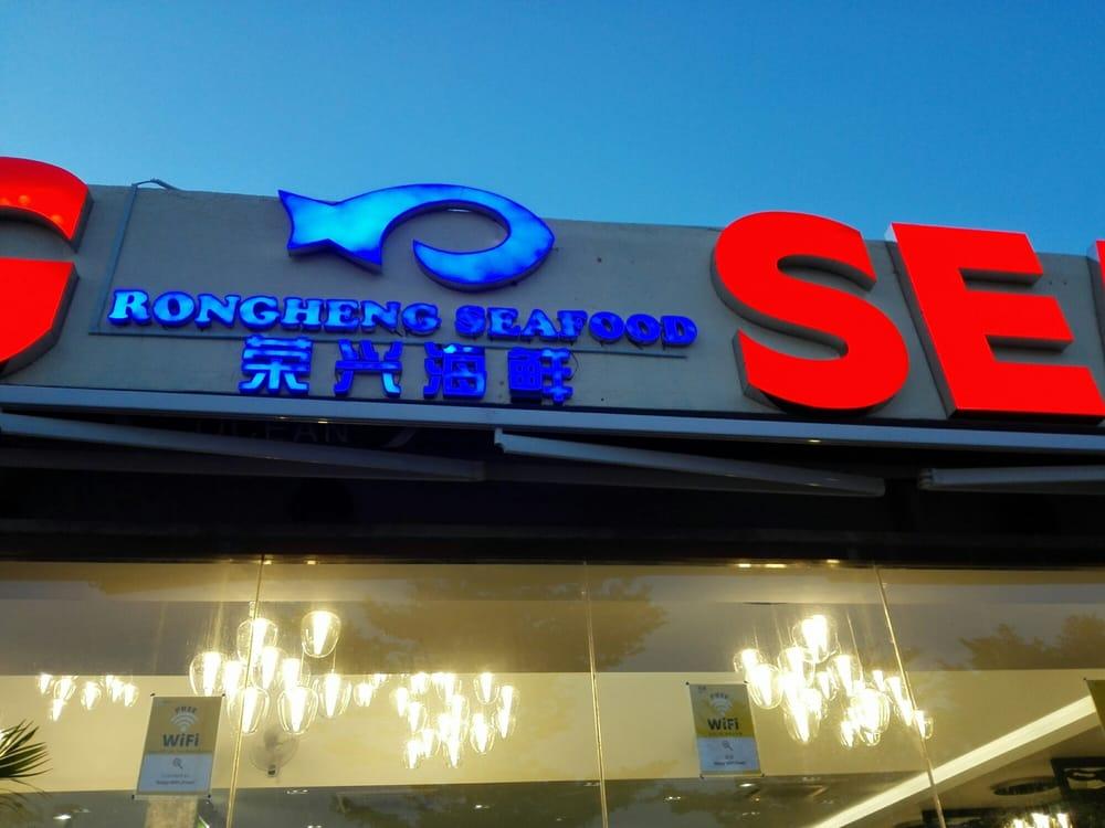 Rongheng Seafood Singapore