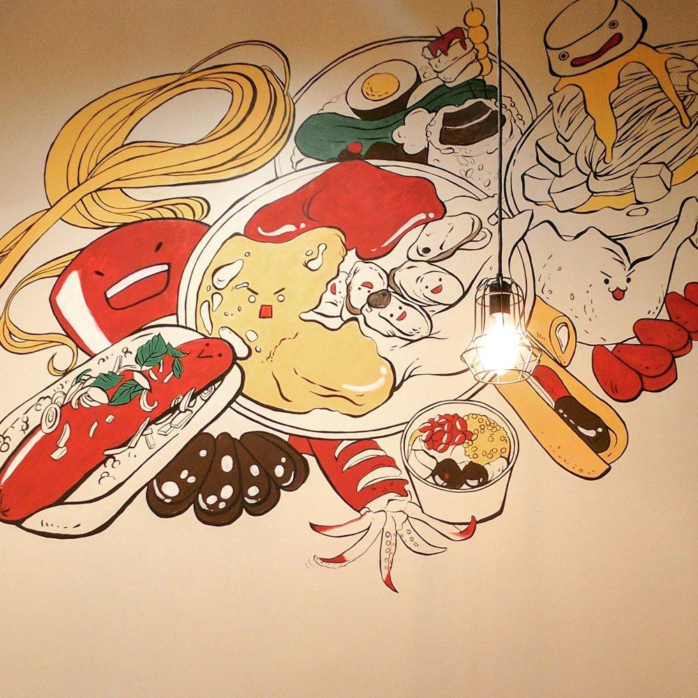 Wall art. Cute as heck. - Yelp
