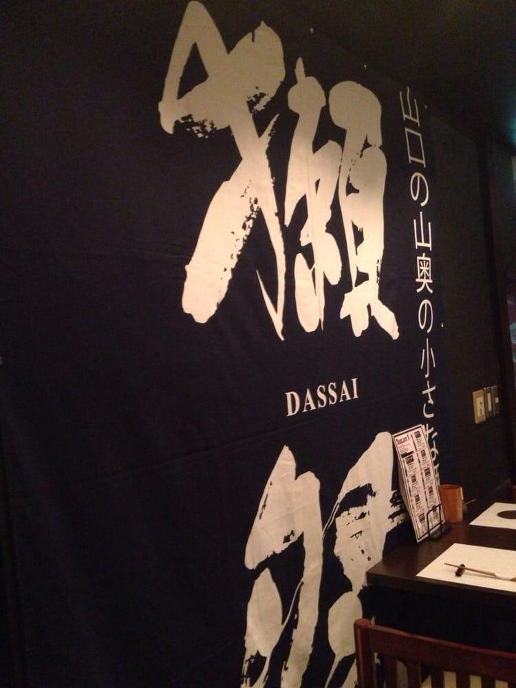 Sumiyakinin Hachi