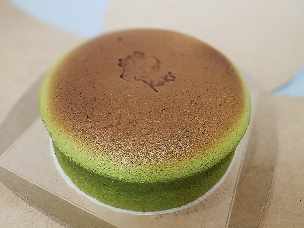 Japanese Jiggly Cake Recipes: Green Tea Bouncy Cheesecake