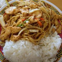 Photo Of Beijing Restaurant Duluth Mn United States En Lo Mein