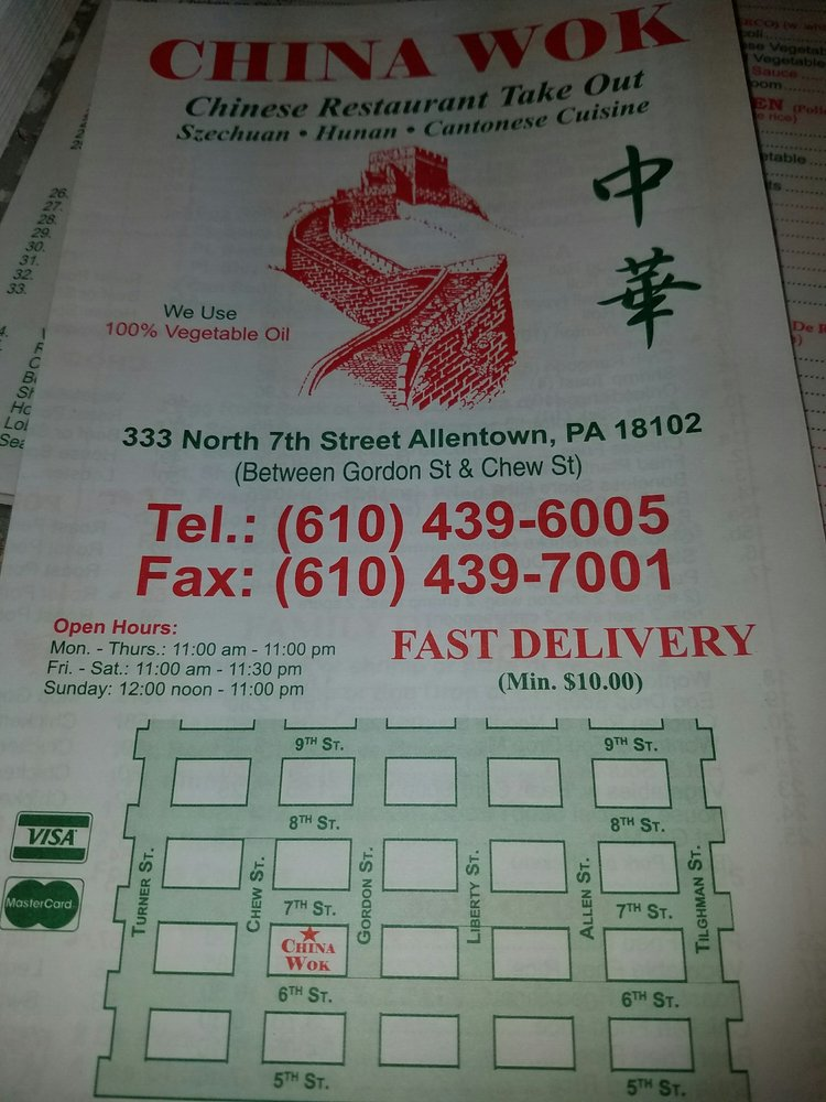 China Wok: 333 N 7th St, Allentown, PA