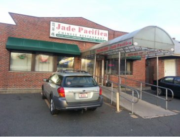 Jade Pacifica: 101 Lynnfield St, Lynn, MA