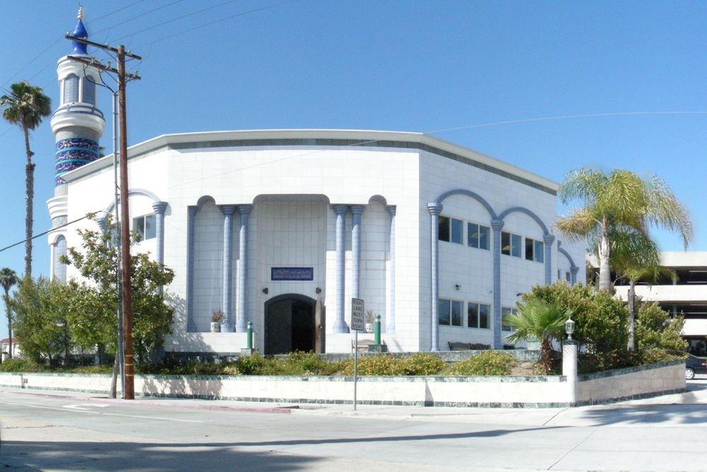 King Fahad Mosque: 10980 Washington Blvd, Culver City, CA