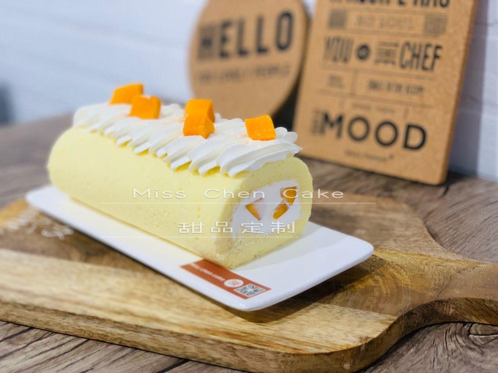 Miss Chen's Cake