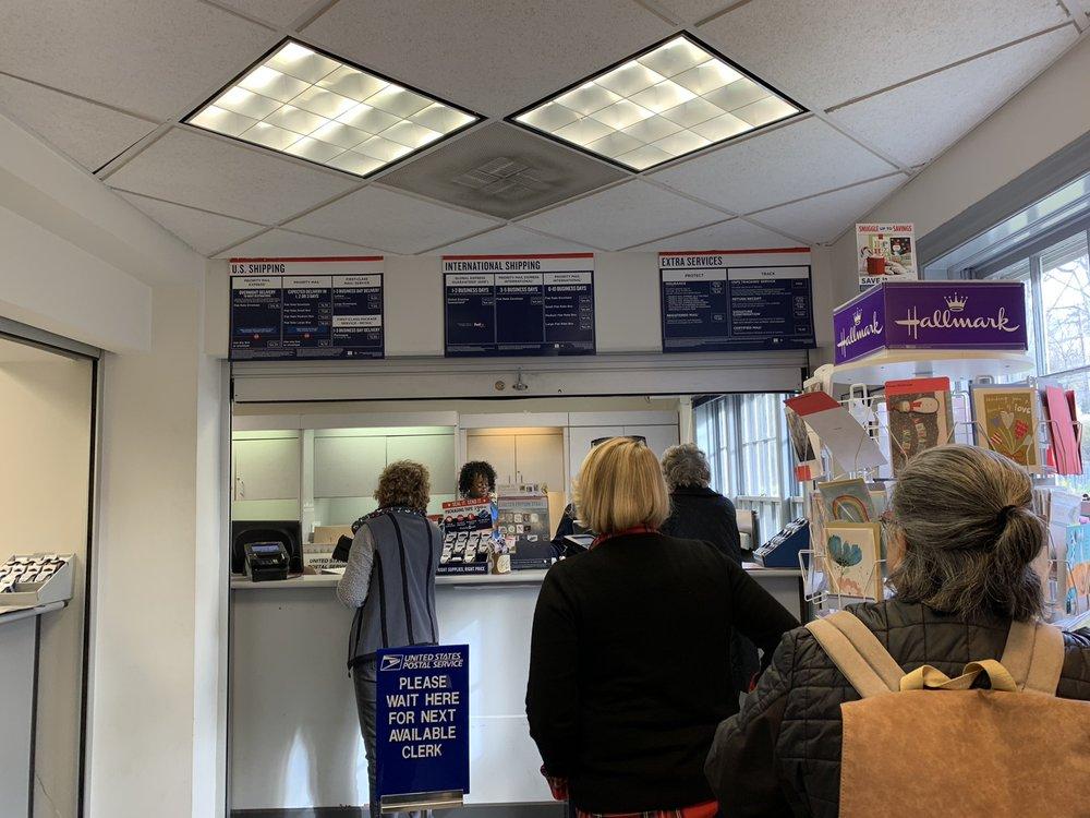 US Post Office: 6106 Harvard Ave, Glen Echo, MD